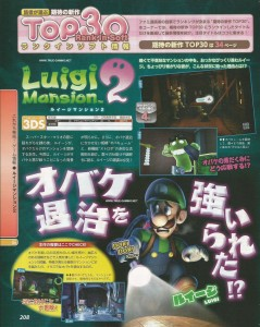 Luigi's Mansion Dark Moon Scan 1