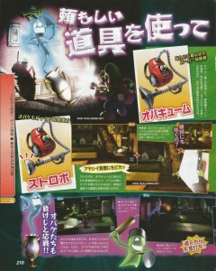Luigi's Mansion Dark Moon Scan 3