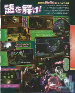 Luigi's Mansion Dark Moon Scan 4