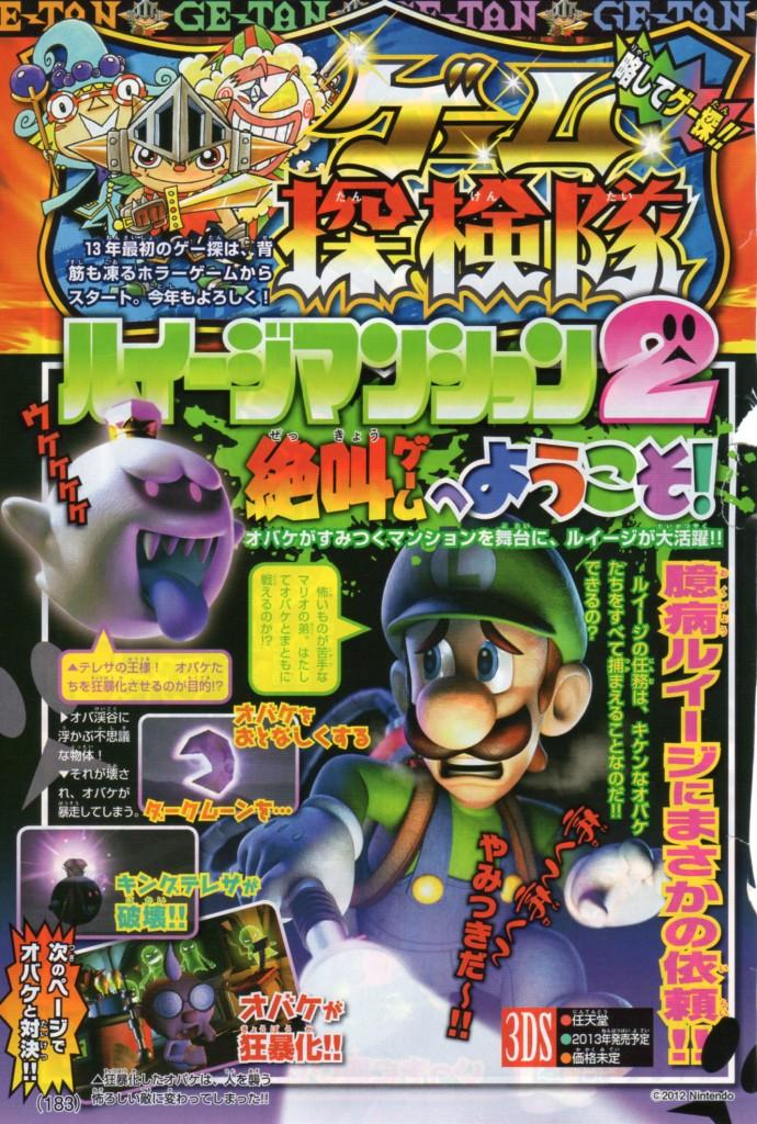 Luigi's Mansion Dark Moon scan