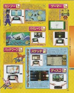 game_wario_scan-2