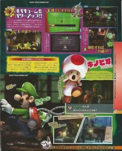 Luigi's Mansion 2 Scan 3