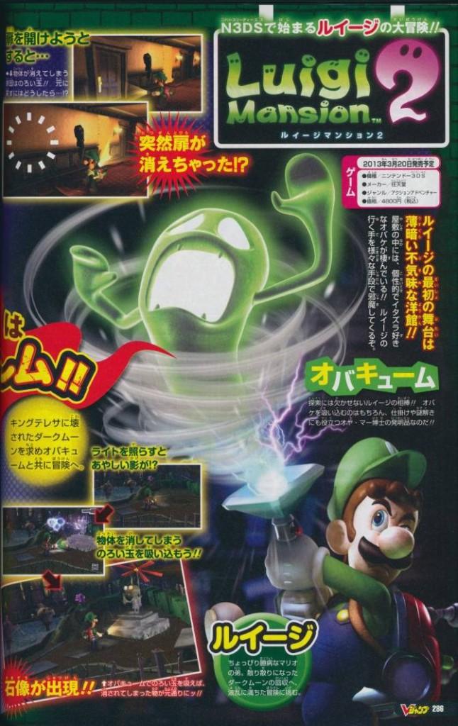 Luigi's Mansion 2 Scan 1