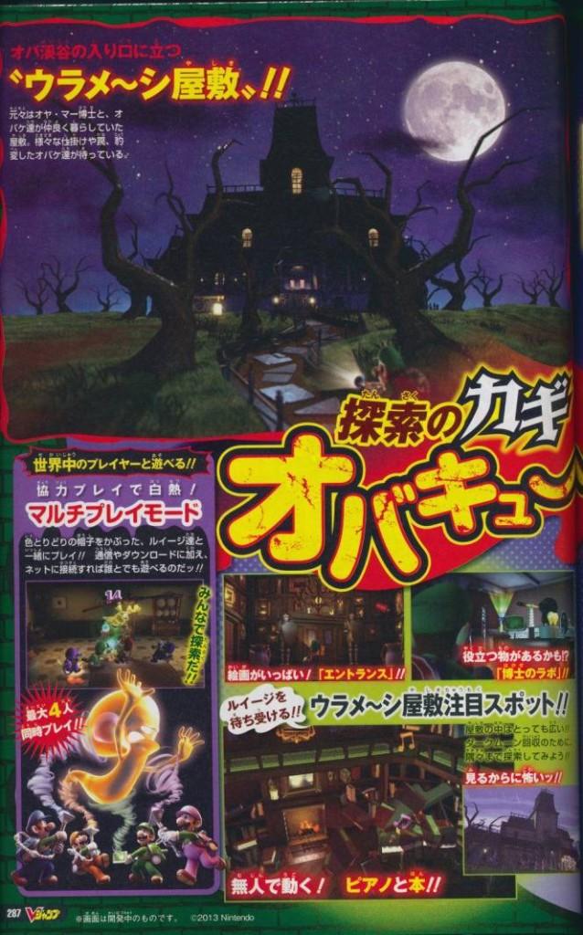 Luigi's Mansion 2 Scan 2