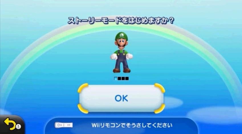 Luigi begins
