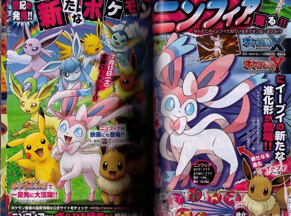 is a new light type in pokemon x and y gaming reinvented