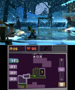 Luigi's Mansion Dark Moon Screen 1