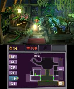 Luigi's Mansion Dark Moon Screen 2