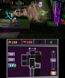 Luigi's Mansion Dark Moon Screen 3