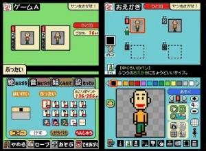 Microgame making
