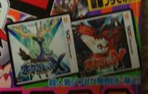 Pokemon X and Y box art