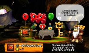 Donkey Kong Country Returns 3D Japanese1