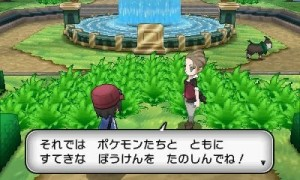PokemonXY4