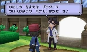PokemonXY5