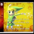 wind waker soundtrack