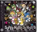 Mario 3D World Soundtrack cover