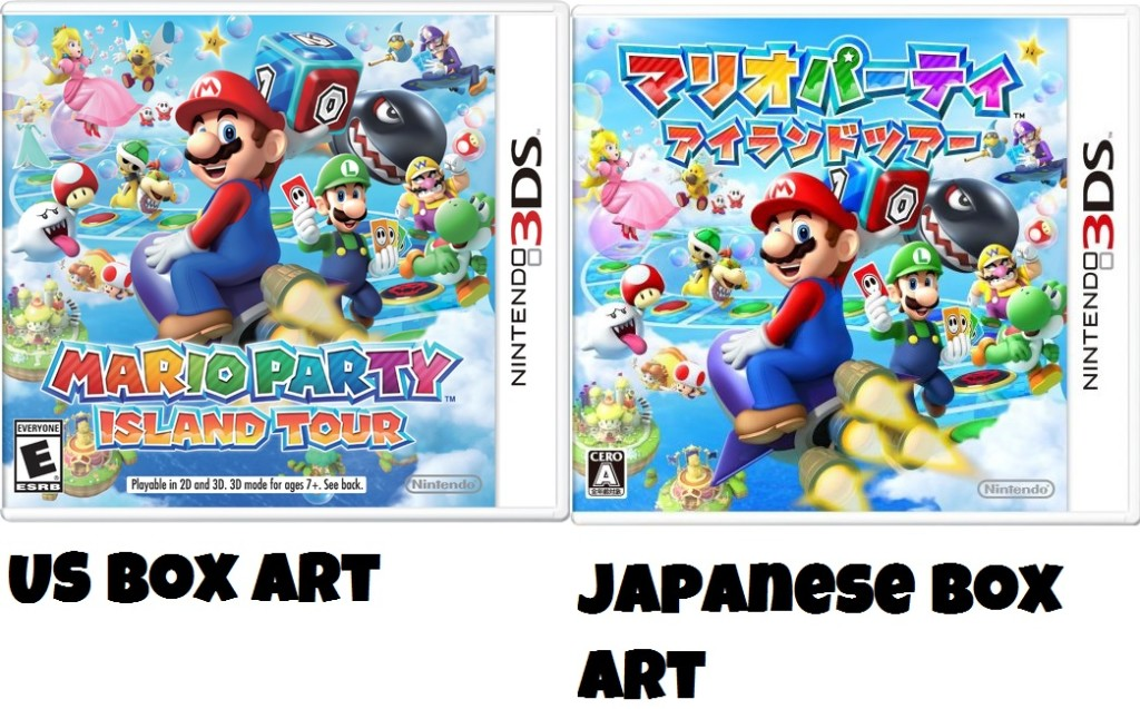 Box Art Compare
