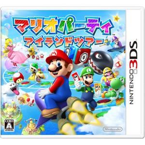 Mario Party Island Tour BoxJapan