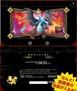 Pokemon3DSXL