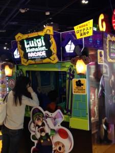 lm-arcade-1