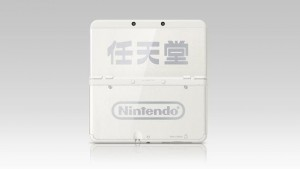 new-3ds-2
