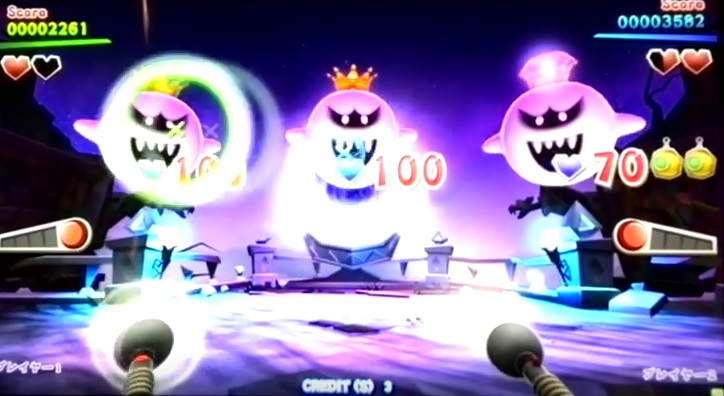King Boo Battle