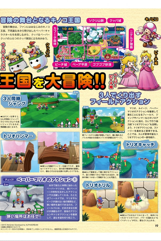 Mario & Luigi scan 2