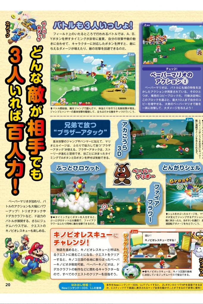 Mario & Luigi scan 3