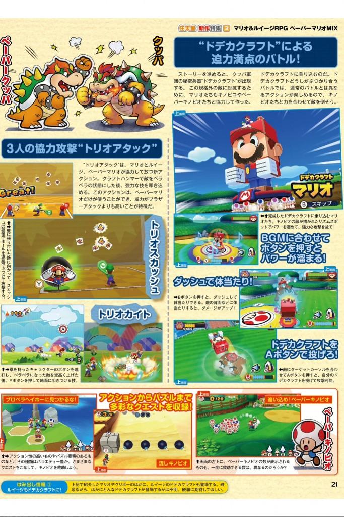 Mario & Luigi scan 4