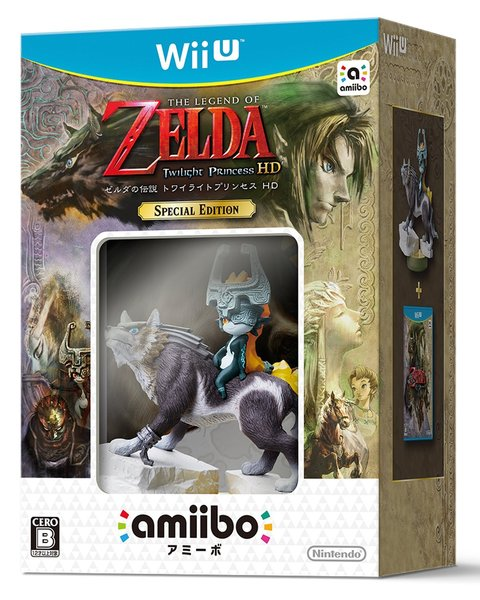 Twilight Princess HD Special Edition