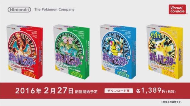 pokemonredbluephysicalreleases