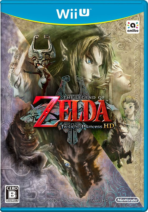 Twilight Princess HD Box Art