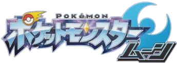 Pokemon Moon Japanese Logo