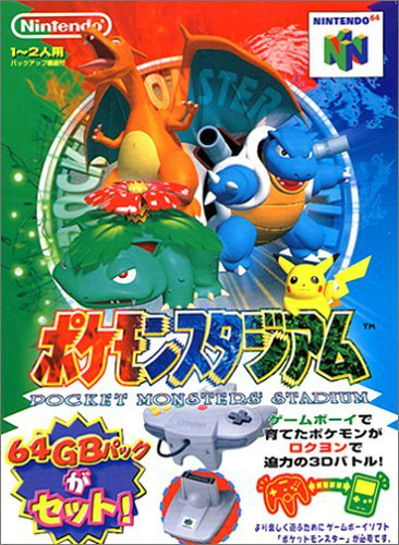 Pokemon Stadium Japanese