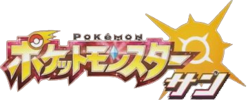 Pokemon Sun Japanese Logo