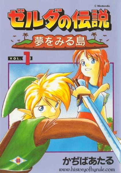Link's Awakening Manga