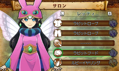 Ravio Fairy