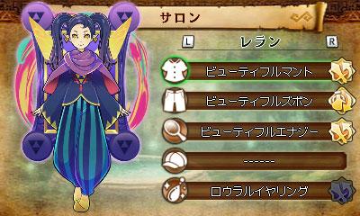 Yuga Fairy