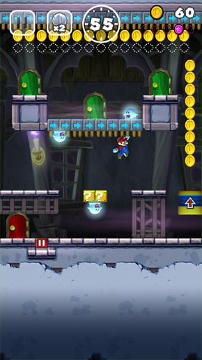 Super Mario Run Ghost House