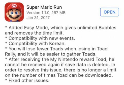 Super Mario Run Update Adds Easy Mode and Golden Goomba Event