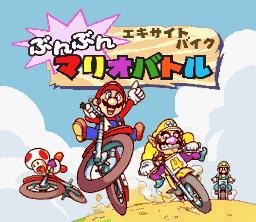 Mario Excitebike Title