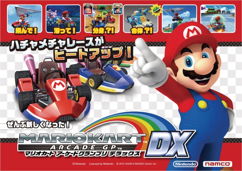 Mario Kart Arcade GP DX promo