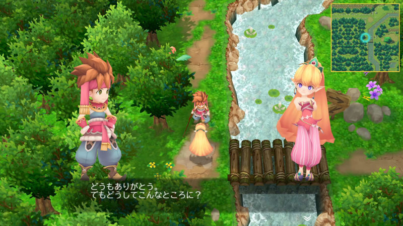 Secret of Mana Remake Screenshot 3