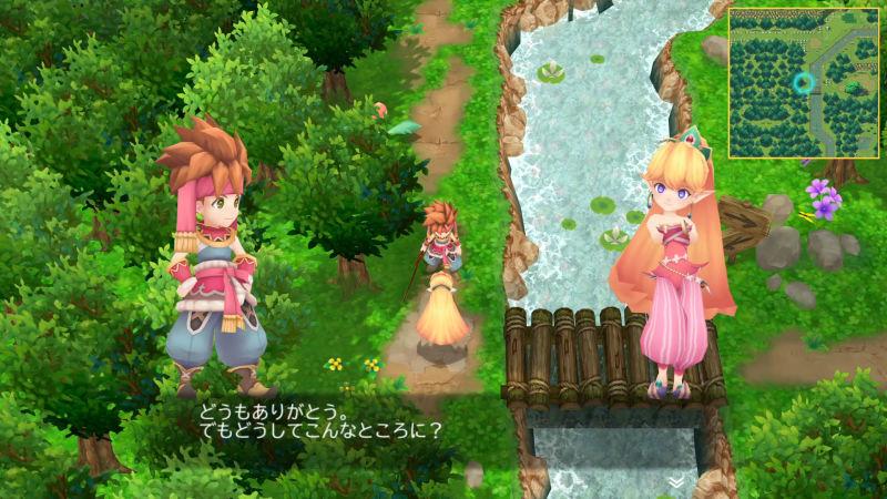 Secret of Mana Remake Screenshot 3