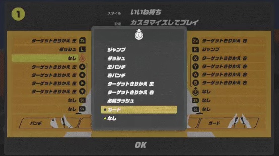 ARMS Custom Controls