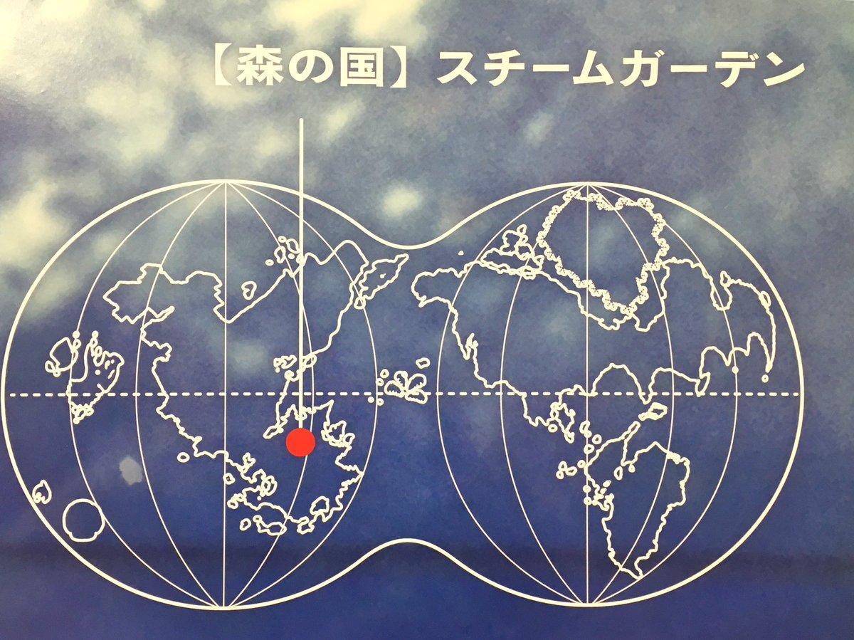 Mario Odyssey Map