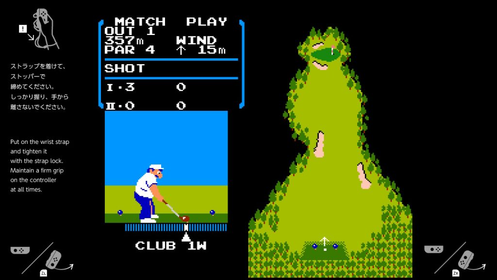 NES Golf Switch 3
