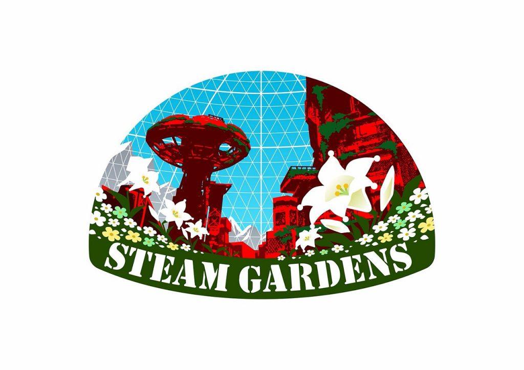 Steam Gardens