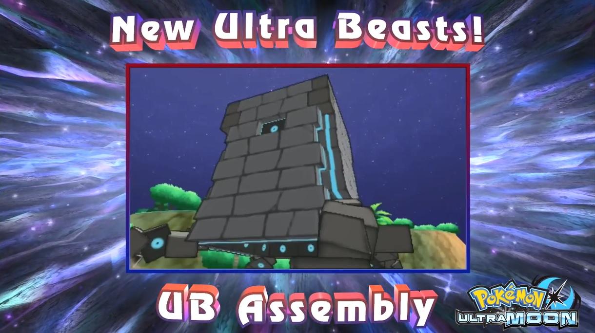 UB Assembly