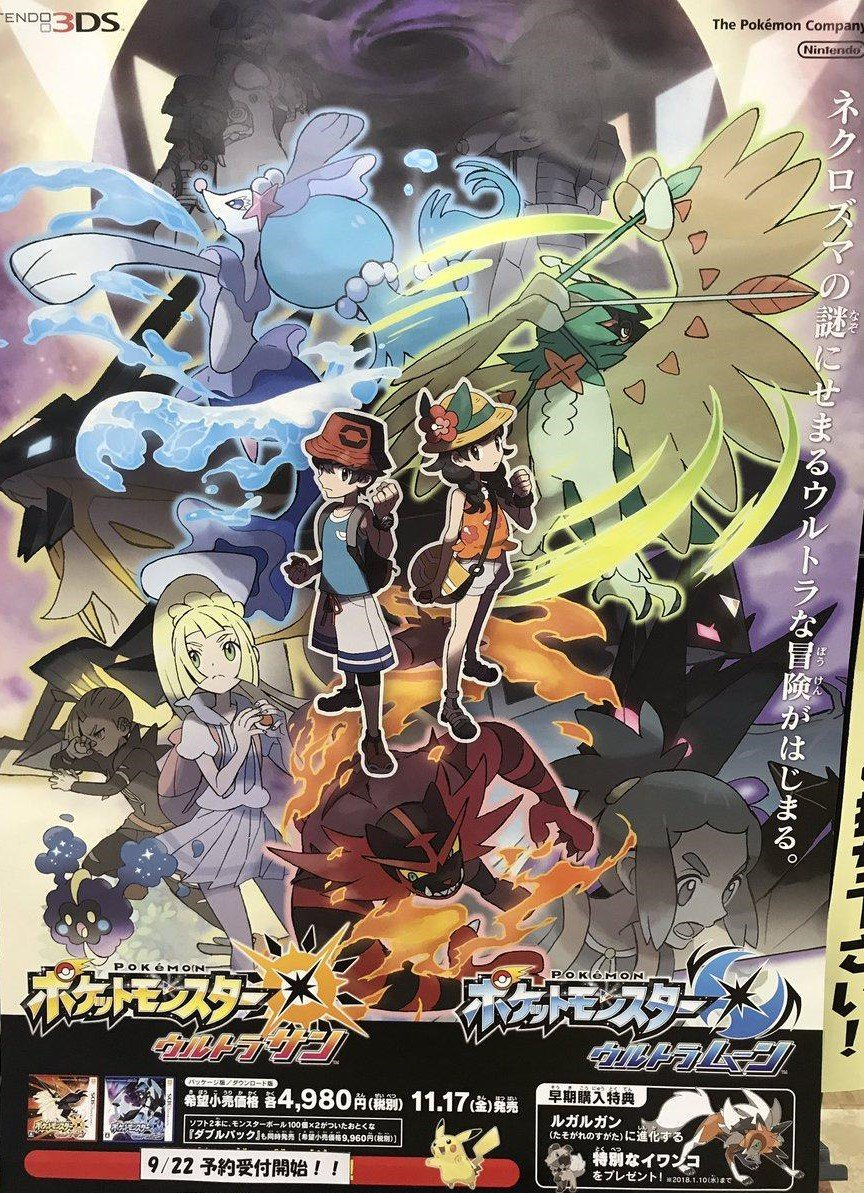 Pokemon Ultra Sun and Ultra Moon Poster